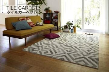 タイルカーペット「WAM/ワム」は浮き上がったようなランダムな菱形模様