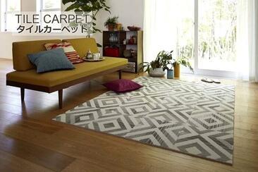 消臭&防汚洗えるタイルカーペット「WAM/ワム」