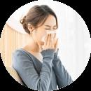 アレルギー制御機能